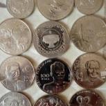 Казахстанские юбилейные монеты, Челябинск