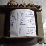 Трансформатор для радиолюбителей и не только, Челябинск