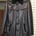 Куртка кожаная мужская черная, Челябинск
