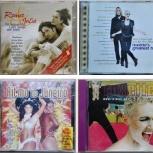 Roxette 2 CD Romeo & Julia Ritmo De Janeiro Variou, Челябинск