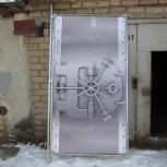 Баннерная ткань, Челябинск
