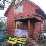 Изготовление и ремонт домов из дерева, Челябинск