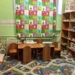 Детский цетр развития, Челябинск