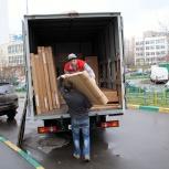 Грузчики и переезды, Челябинск