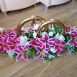 Свадебные кольца на авто, Челябинск