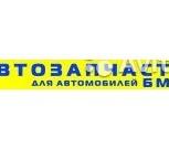 Продам действующий магазин автозапчастей, Челябинск
