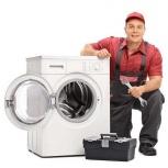 Ремонт стиральных и посудомоечных машин на дому. Профессионал!, Челябинск