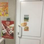 Продам продуктовый магазин (готовый бизнес), Челябинск