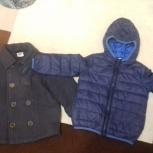 Куртки демисезонные, Челябинск