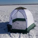 Палатка зимняя 3-2-х местная рыболовная, Челябинск
