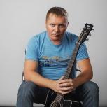 Бесплатный Учитель по гитаре, Челябинск