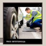 Ресоавто-помощь, Челябинск