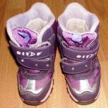 Ботинки детские зимние 26 размер, Челябинск