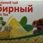 Продам имбирный чай, Челябинск