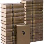Эмиль золя собрание сочинений в 26 томах 1960-67 г, Челябинск