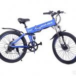 Электровелосипед Ecoffect H-slim, Челябинск