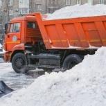 Вывоз и уборка снега (самосвалами), Челябинск