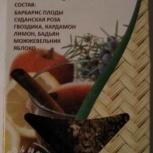 Продам чай Глинтвейн, Челябинск