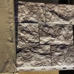 Панели для фасада Скальный камень, Челябинск