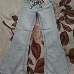 Новые джинсы на девочку, Челябинск