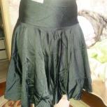 Продам тренировочную юбку, Челябинск