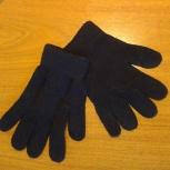 Продам перчатки черные, Челябинск