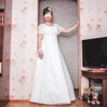 Платье для невесты, Челябинск
