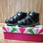 Детские ботинки, Челябинск