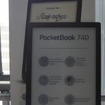 Электронная книга PocketBook 740, Челябинск