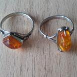 Серебряные кольца с янтарем и др, Челябинск