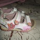 Продам сандалики, Челябинск