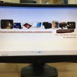 """21.5"""" Монитор eMachines E220HQVb Full HD, Челябинск"""