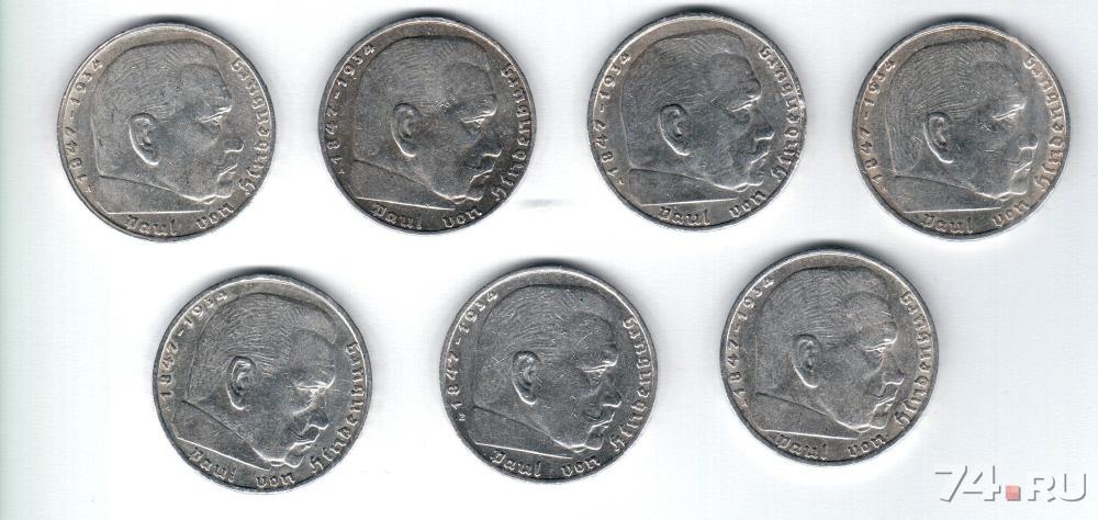 Продам монеты челябинск фото петра 2