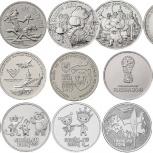 Куплю монеты 25 рублей, Челябинск
