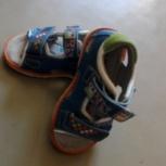 Продам сандали на мальчика, Челябинск