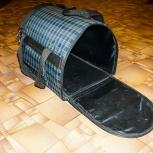 сумка для переноски кошек, Челябинск