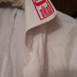 рубашка, Челябинск