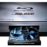 Куплю DVD и Blu-ray плееры!, Челябинск