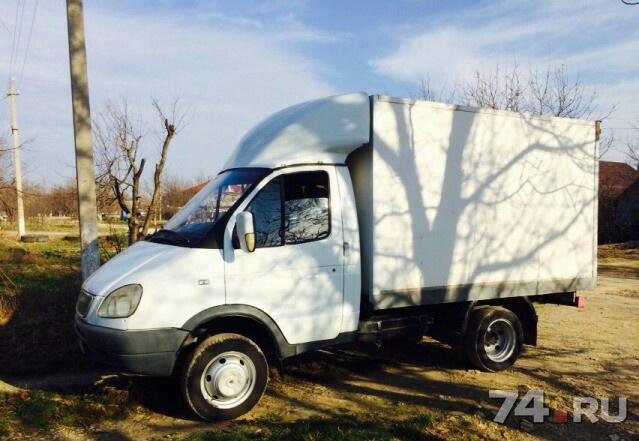 Грузовой автотранспорт дать объявление челябинск частные объявления 2012 продаже авто в валдае с пробегом