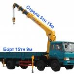 Аренда самопогрузчика 5,15,20 тонн, Челябинск