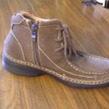Новые кожаные ботинки, Челябинск