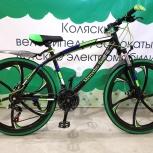 Велосипед горный Mercedes-Benz на дисках 24 скорости, Челябинск