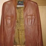 Продается куртка кожаная, Челябинск