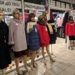 """Магазин женской одежды (ТК """"Никитинский""""), Челябинск"""
