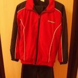 Продам спортивный костюм, Челябинск
