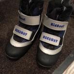 Ботинки для лыж 31 р-р, Челябинск