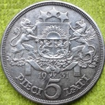 Монета 5 Латов 1931 год Серебро Ag.835, Челябинск
