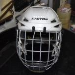 Шлем хоккейный EASTON E 400, Челябинск