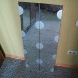 Зеркало узорное ( 1 м. /  0.4 м. ), Челябинск