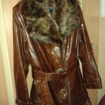 Пальто из кожи, Челябинск